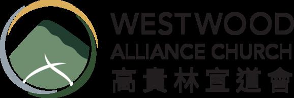 Westwood Alliance Church