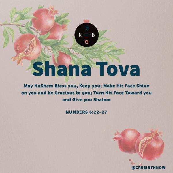 L'Shanah Tovah!!