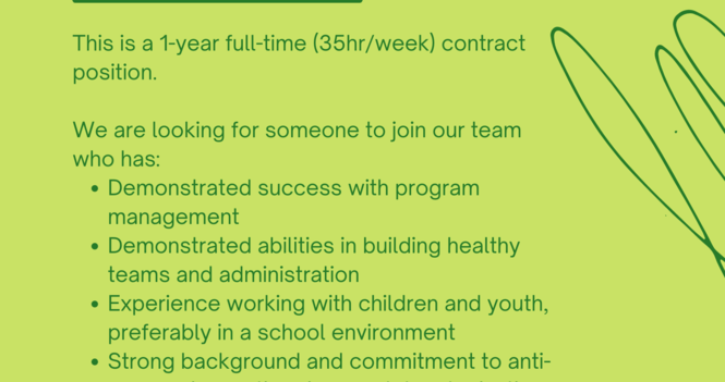 NSRJ is hiring!