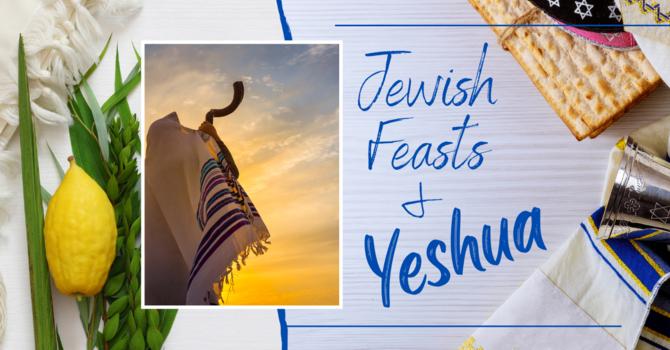Sukkot, Feast of Tabernacles