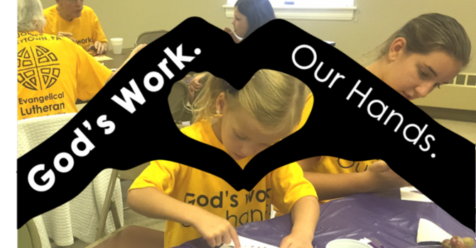 Fall Outreach Opportunities image