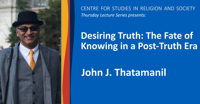 Free public lecture: John J. Thatamanil