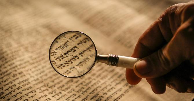 What if we only just unearthed the scriptures? image