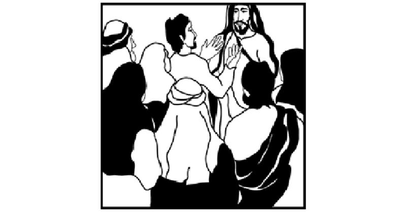 Sixteenth Sunday in Pentecost
