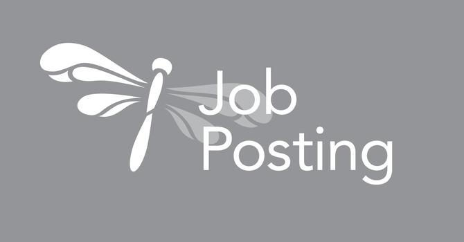 Job Posting: Administrative Assistant image