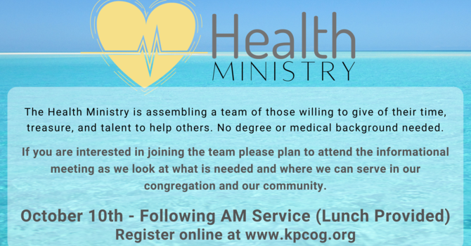 Health Ministry Team Information Luncheon