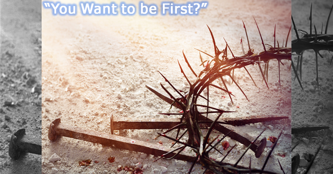 You Want to be First?