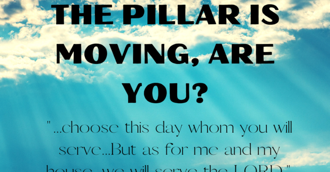 The Pillar is Moving