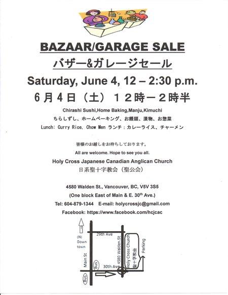 Bazaar/Garage Sale