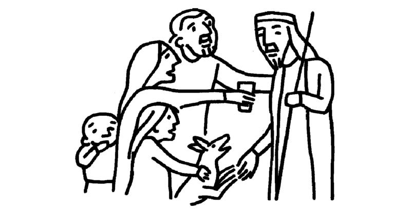 Eighteenth Sunday in Pentecost