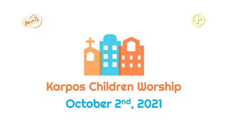 October 2nd, 2021 Karpos Children Worship