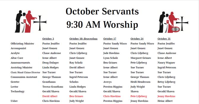 October 2021 - Servants image