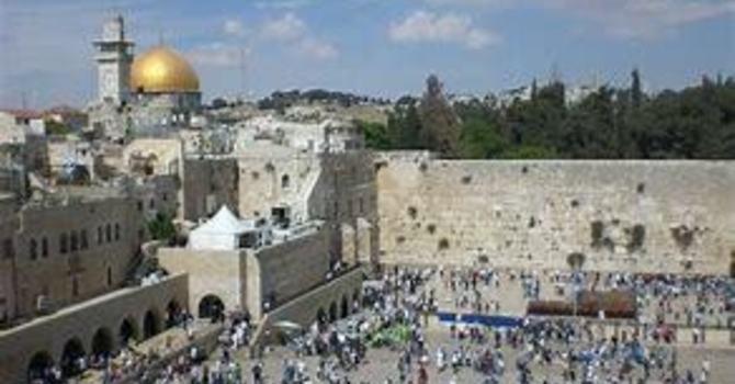 Pray for the Peace of Jerusalem image