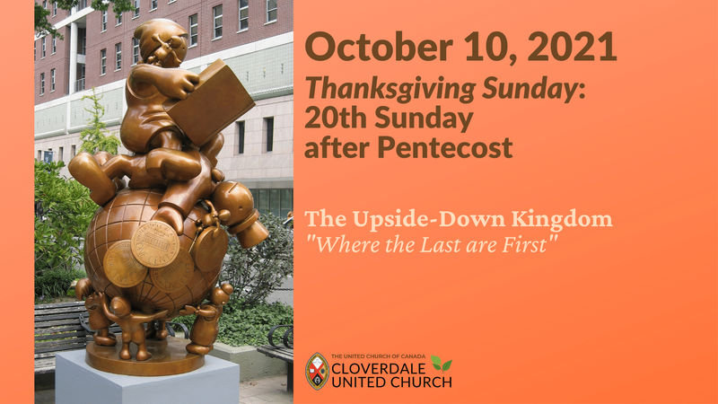 20th Sunday after Pentecost (Thanksgiving Sunday)