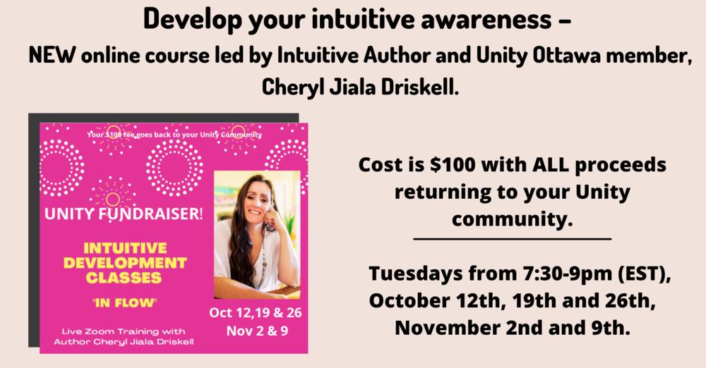 Intuitive Development Classes