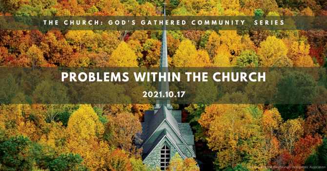 5 Problems Within the Church