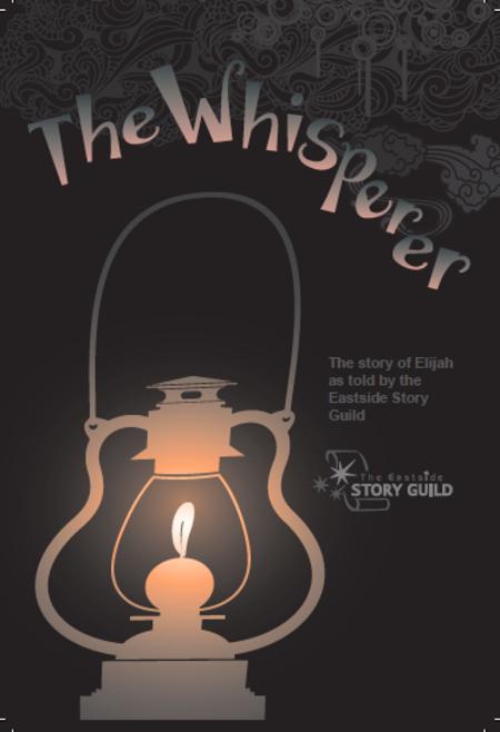 ESG Presents: The Whisperer