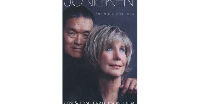 Joni & Ken: An Untold Love Story image