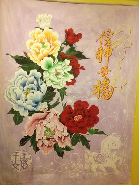 Lunar New Year Celebration 农历新年晚会