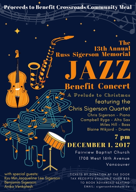 The Russ Sigerson Memorial Jazz Benefit Concert