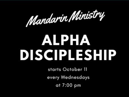 Mandarin Ministry - Alpha Discipleship