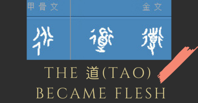 "Sermon: ""The 道(Tao) Became Flesh"" image"